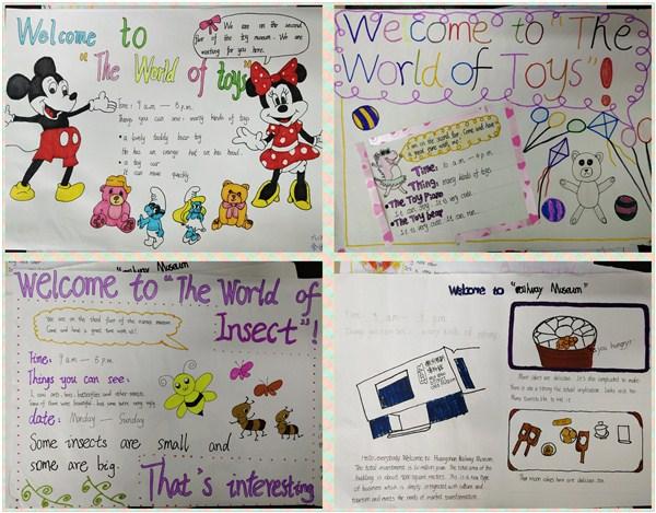 学校英语教研组组织小学高年级学生开展了制作精美英文海报的学习活动