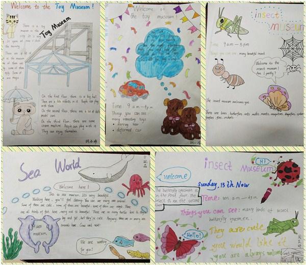 通过制作英文海报,学生不仅提高了自己的动手能力,而且增强了自己学习